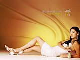 Jeon ji hyun Wallpapers6 pics