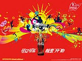 Coca-Cola : 2008 Beijing Olympic Game20 pics
