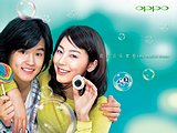 oppo Mp3 Ads & Models7 pics