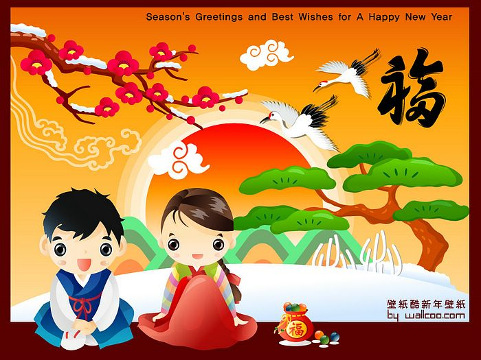 Chinese New Year wallpapers - Vector Illustration - Chinese New Year ...