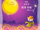 Cartoon Mid-Autumn Festival Wallpapers14 pics