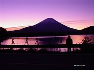 Fuji Mountian at Nigh 47 pics