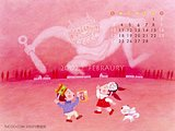 February 2002 Calendar Wallpapers23 pics