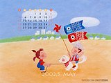 May 2002 Calendar Wallpapers16 pics