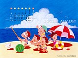 August 2002 Calendar Wallpapers18 pics