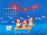 August 2003 Calendar Wallpapers7 pics