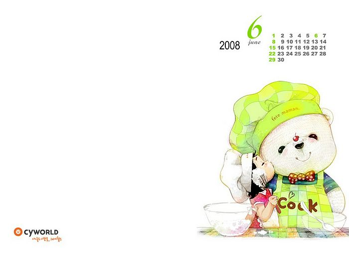 cute desktop wallpaper. June 2008 Calendar Wallpapers